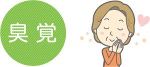 icon_shukaku
