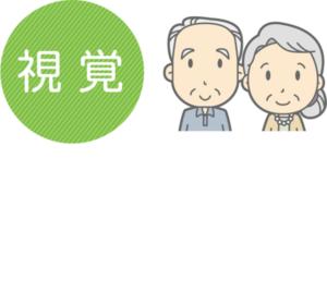 shikakugazou